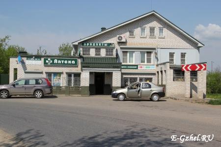Аптека (ГЗСМ, ст. Гжель)