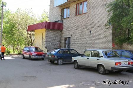 Парикмахерская (ГКЗ)
