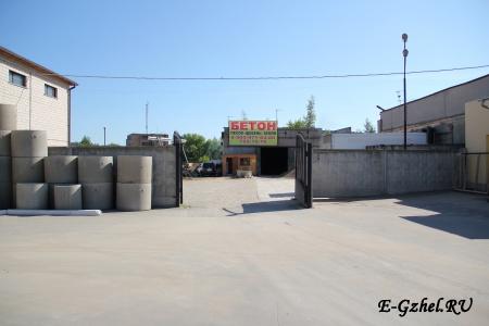 Сыпучие и крупные строительные материалы