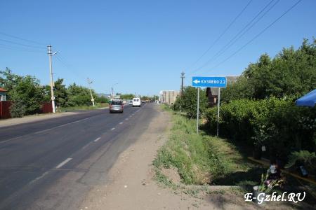 Поворот на Кузяево
