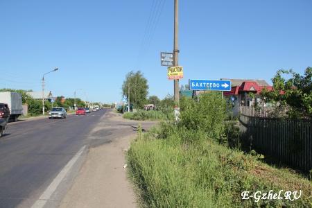 Поворот на Бахтеево