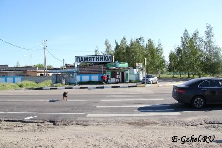 """Гранитная мастерская """"Каменный цветок"""""""