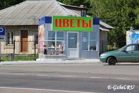 Цветы (ИП Козулицына Т.А.)