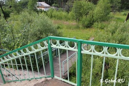 Спуск посередине платформы на Москву