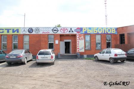 Ремонт бытовой техники (ИП Майоров С.В.)