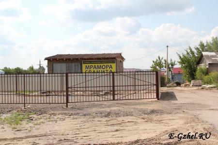 Производство плитки в Трошково