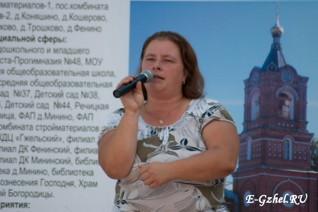 """Фотообзор """"День сельского поселения 2012"""""""