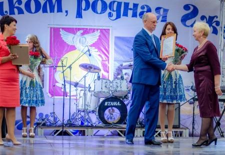 День сельского поселения Гжельское прошел на ура