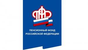 встреча с руководителем Государственного учреждения - Управление Пенсионного фонда Российской Федерации № 15 по городу Москве и Московской области
