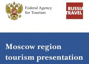 Презентация туристского потенциала народно-художественных промыслов и ремесел Московской области в Италии