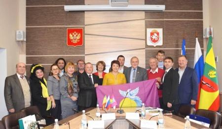 Межмуниципальное сотрудничество с городским округом Евпатория.